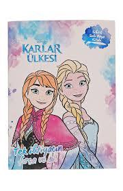 Disney Karlar Ulkesi Sihirli Sulu Boya Kitabi Dogan Egmont 32508